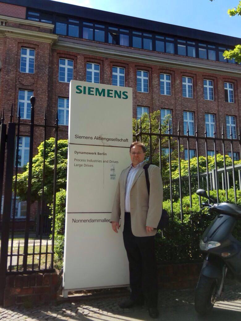 Конференция Siemens
